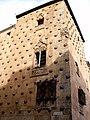 Salamanca - Casa de las Conchas 03.jpg