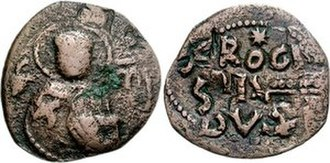 William of Apulia - The coinage of Roger Borsa, to whom William dedicated his work and of whose court William was probably a member.