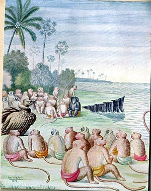 Vanara - Sampati meeting with Vanaras painted by Balasaheb Pandit Pant Pratinidhi