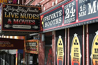 Peep show - The former Lusty Lady in San Francisco, California