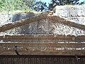 Sanhedria 6049.JPG