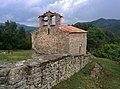 Sant Pere de Serrallonga.jpg
