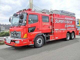 局 消防 札幌 市