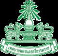 Seal of Nakhon Si Thammarat.png