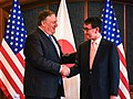 Secretary Pompeo Meets With Japanese Foreign Minister Taro Kono in Seoul (42071557884).jpg