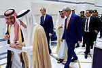 Secretary Walks With Officials Prior to Meeting Focused on Yemem (28597474054).jpg