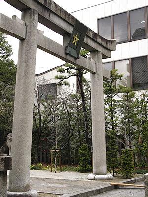 Seimei Shrine - Image: Seimei Shrine 3470