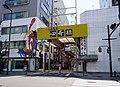 Senba-shinsaibashi.jpg