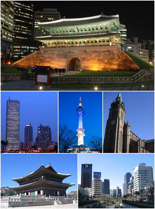 """от горе на долу и от ляво на дясноː портата """"Намдемун""""; сграда """"63""""; Сеулска телевизионна кула """"N""""; катедралата """"Мьондонг"""" двореца """"Кьонбоккун"""" и известно място за отдих в центъра на Сеул"""