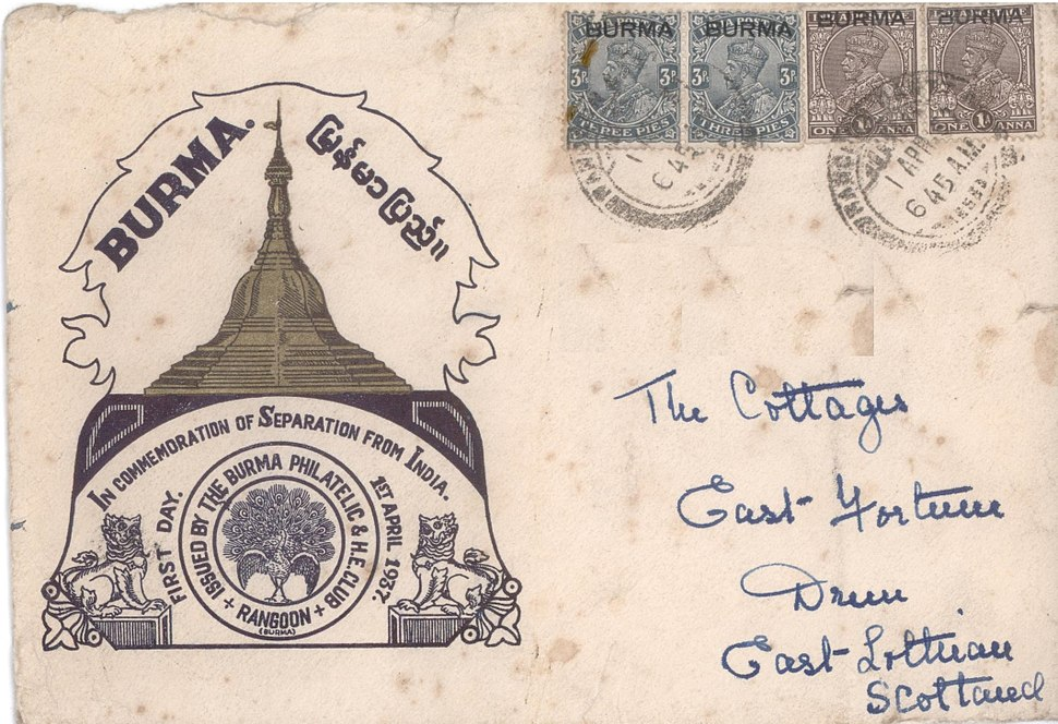 A first-day cover issued on 1 April 1937 commemorating the separation of Burma from the British Indian Empire.