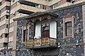 Sergei Parajanov museum balcony.jpg