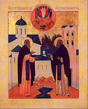 Sergius of Valaam - Sergius and Herman of Valaam on a 20th-century icon from New Valamo monastery