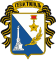 Coat of arms of the Hero-City of Sevastopol