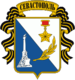 Coat of airms o Sevastopol