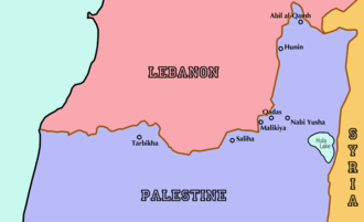 Shia villages in Palestine - The seven Shia villages in Mandatory Palestine