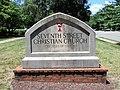 Seventh Street Christian Church - Richmond, Virginia 05.jpg