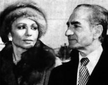 Shah Mohammad Reza and Shahbanun Farah shortly before leaving Iran in 1979 during the Iranian revolution