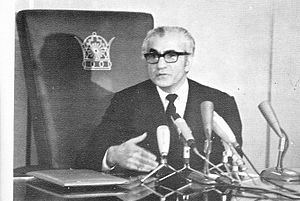 Iranian Revolution - Mohammad Reza Shah Pahlavi. Press conference on international oil policies. Niavaran Palace, Tehran, 1971.