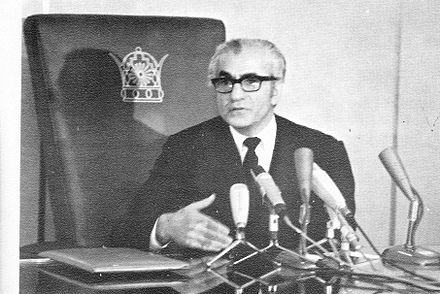 Mohammad Reza Shah Pahlavi press conference on international oil policies, Niavaran Palace, Tehran, 1971 Shahanshah historical pressconference.jpg