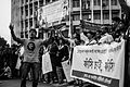 Shahbag Projonmo Square Uprising Demanding Death Penalty of the War Criminals of 1971 in Bangladesh 17.jpg