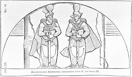 Shapur II and Shapur III