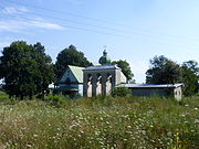 Sharpantsi Sokalskyi Lvivska-Church of the Protection of the Theotokos-west view with new Bell tower.jpg