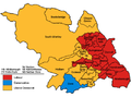 Sheffield UK local election 1996 map.png