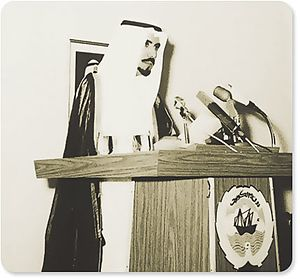 Kuwait Fund for Arab Economic Development - The late Sheikh Jaber Al-Ahmed Al-Jaber Al-Sabah during the opening of the Kuwait Fund for Arab Economic Development in 1961.