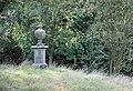 Shenstone's Urn, Hagley Park, Worcs (geograph 4181917).jpg