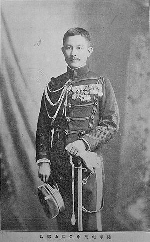Shiba Gorō - Shiba Gorō