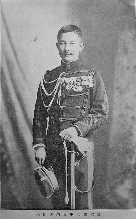 北京籠城の指揮を執った柴五郎(陸軍中佐当時)