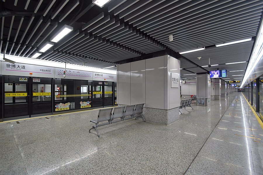Shibo Avenue station