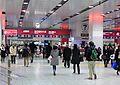 Shinjuku Station (Keio).JPG