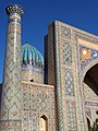 Shir Dor Madrassah, The Registan, Samarkand (4934104309).jpg