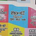 Shoes...juice? (34383546345).jpg