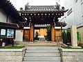 Shogakuji Nara Entrance.jpg