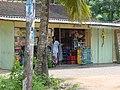 Shop at Etkandura - panoramio.jpg