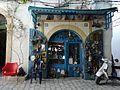 Shop in Mahdia.jpg
