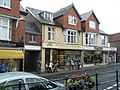 Shops in Friday Street - geograph.org.uk - 944748.jpg
