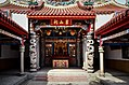 Shu-Shan Ancestral Shrine, Main Shrine, Ancestral Tablets, Tianzhong Township, Changhua County (Taiwan).jpg