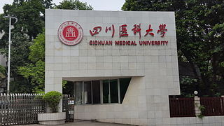 Southwest Medical University