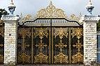 Sihanoukville. gates.jpg