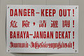 Singapore Danger-Signs-01.jpg