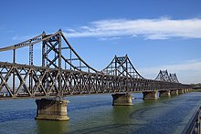 Sino-Korean Friendship Bridge.jpg