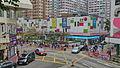 Smartland (Hong Kong).jpg