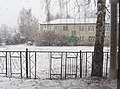 Snow in Dubenki, Republic of Mordovia.jpg