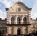 Sofia-Seminary main-entrance.jpg