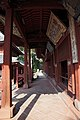 Sofukuji Nagasaki Japan17n.jpg