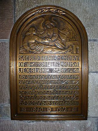 Bruntsfield Hospital - Sophia Jex-Blake memorial plaque in St Giles