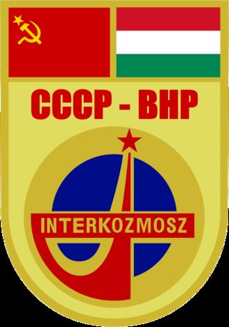 Valeri Kubasov - Image: Soyuz 36 patch